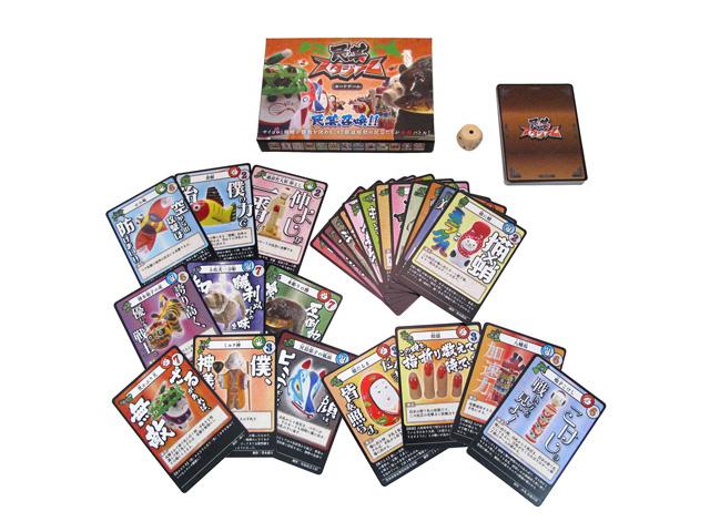 大注目の最新カードゲーム!民芸スタジアム