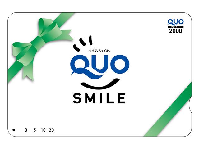 QUOカード(2,000円分)