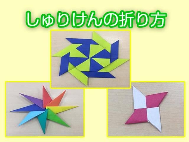 きみ つの や い ば 折り紙