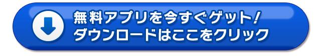 「ヒーロータイム 快盗戦隊ルパンレンジャーVS警察戦隊パトレンジャー」をダウンロード!