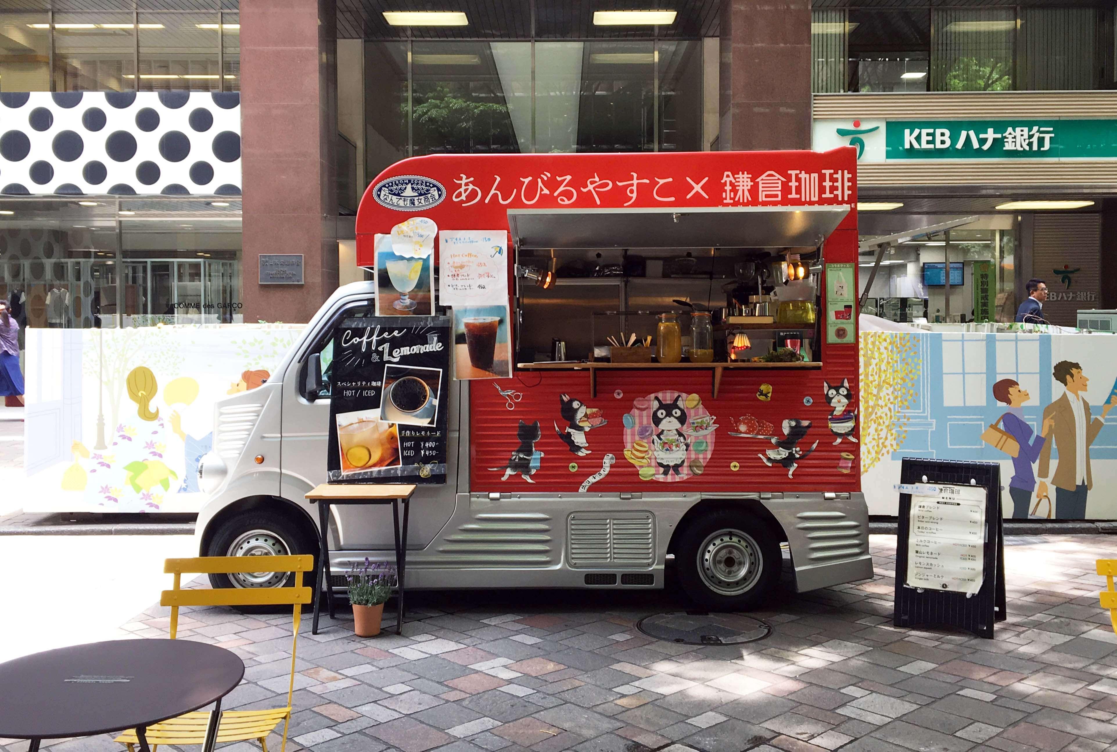終了しましたあんびるやすこ鎌倉コーヒーコラボキッチンカーが走り