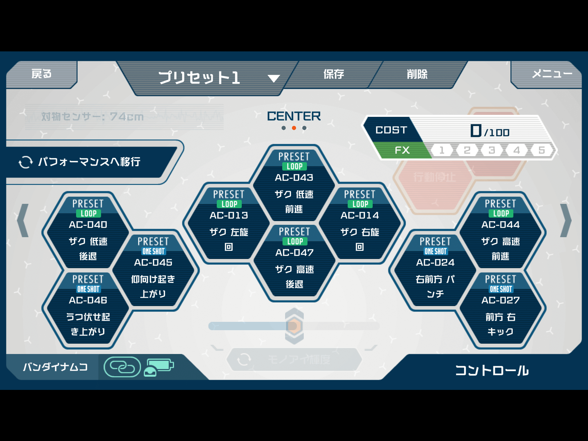 キャプ[211]