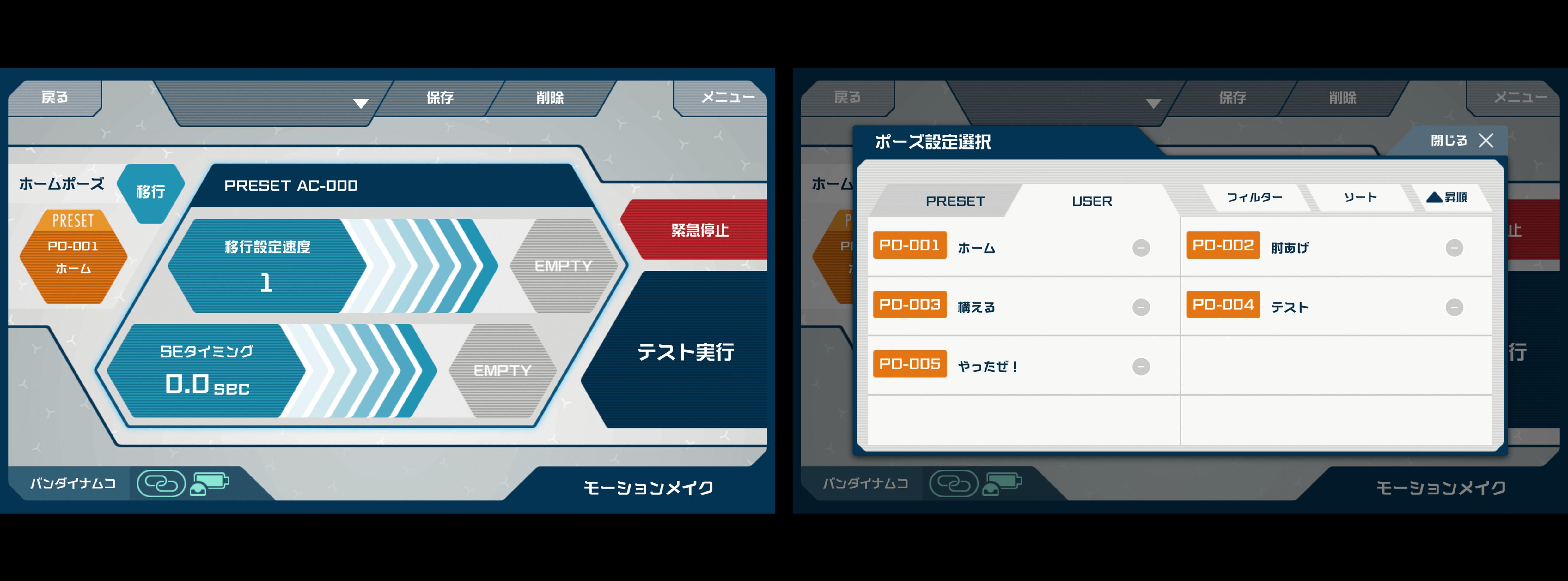 キャプ[412][413]