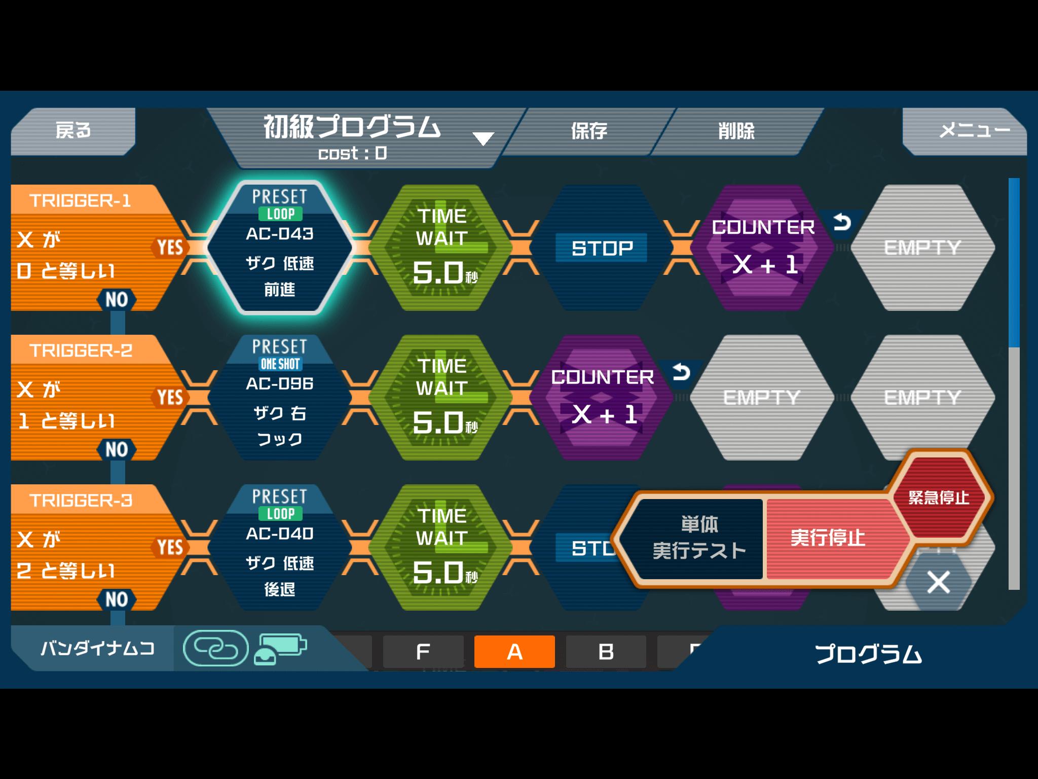キャプ[621a]
