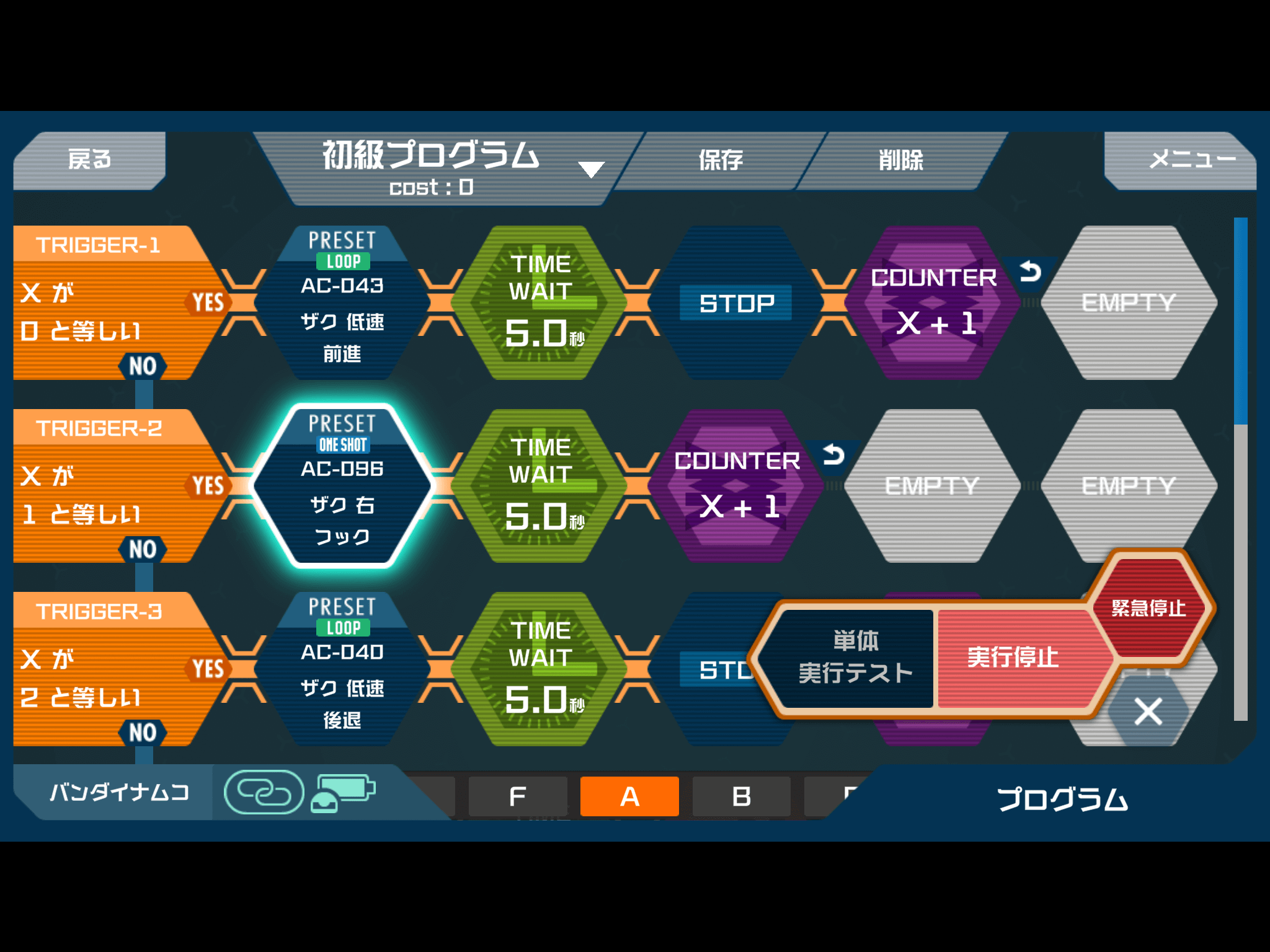 キャプ[622a]
