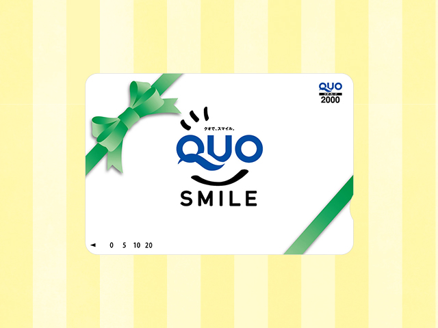 QUOカード(2000円分)