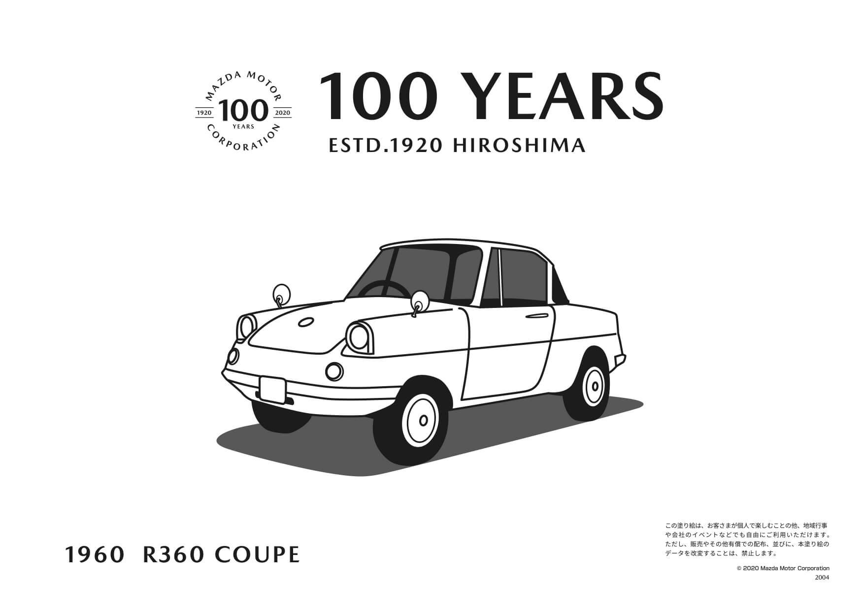 R360クーペ