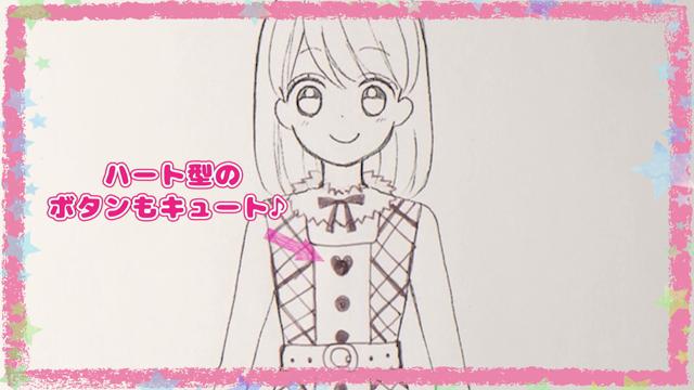 【ちゃおイラストレッスン2-⑤】かわいい秋冬コーデを描いてみよう!