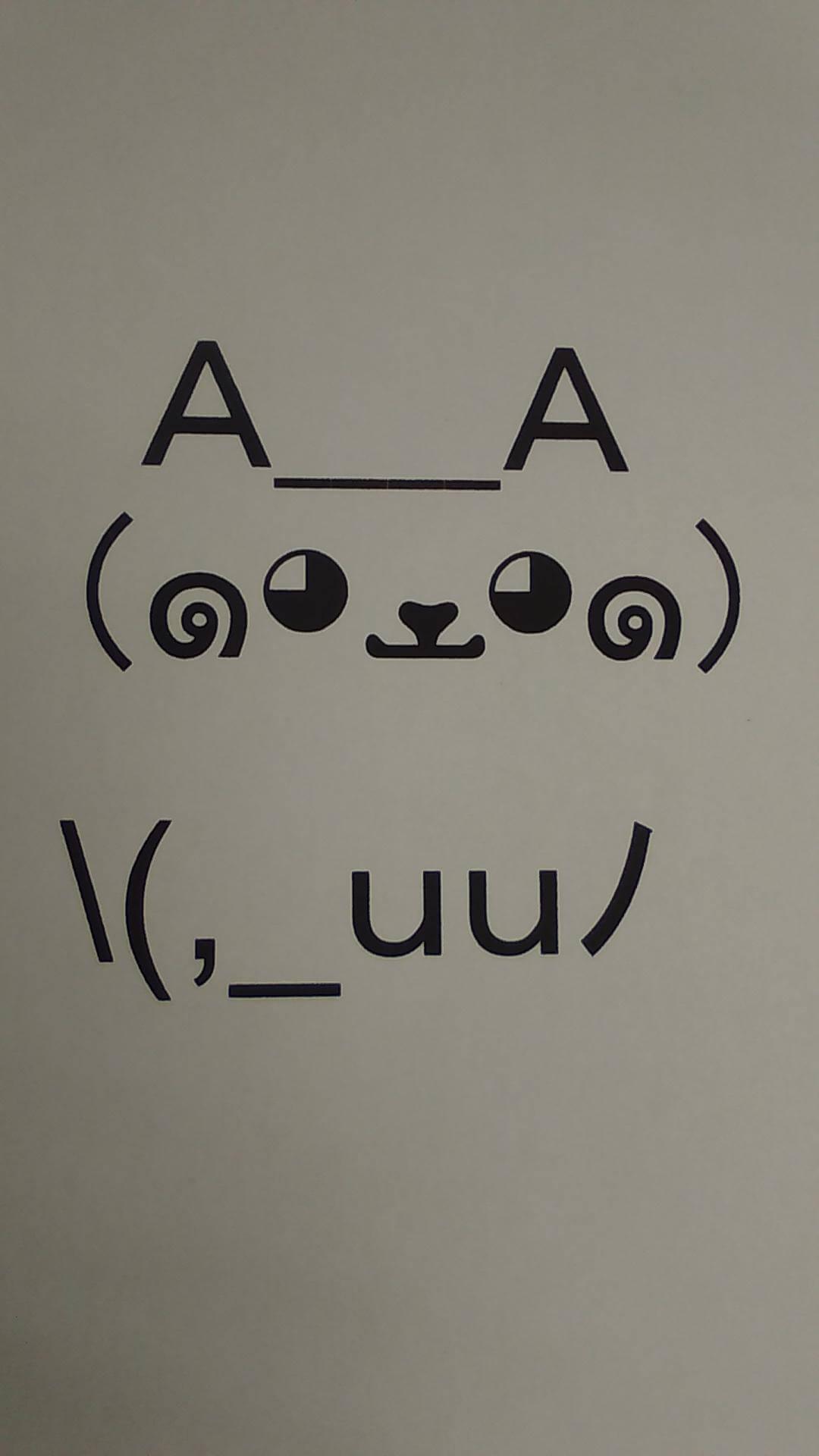 一覧 顔 文字 2ちゃんねる顔文字辞書・2chアスキーアート・AAアイコン素材 MatsuCon