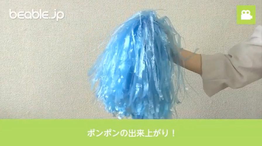 商品動画1