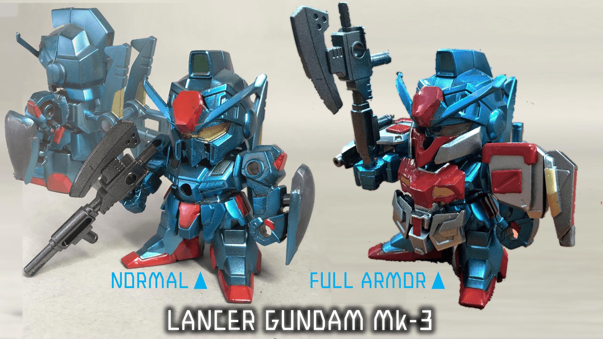 ガンダム フル mk iii アーマー