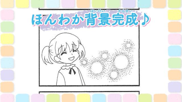 【マンガスクール⑥】4コママンガの描き方~背景を描いてさらに場面を演出しよう!~